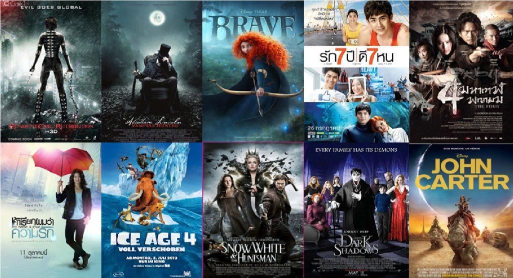 ดูหนัง
